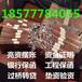 广西钦州增资验资大额摆账工程亮资余额-小票资金证明