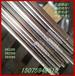 ER2594焊絲成分ER2209和ER2594的區別