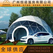 15米球形篷房酒店帐篷江西贵阳清海西藏直销
