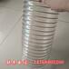 浙江大型木工机械通风管价格pu透明钢丝风管厂家
