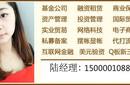 上海贸易公司出验资报告材料图片