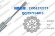 內蒙古光纜生產廠家48芯OPGW價格生產廠家