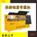 钢筋弯箍机数控弯箍机全自动液压弯曲机厂家直销