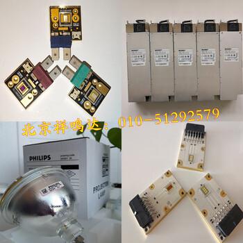 供应巴可大屏幕灯泡R9842807电源滤波板ASSY-PWB-FILTER光机引