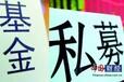 收购深圳市前海互联网金融服务有限公司