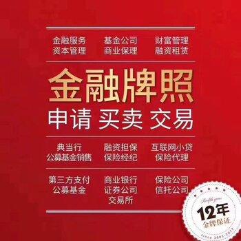 深圳奇创投资有限公司