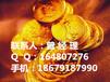 天津外盘期货国际期货群益期货——云期助手火爆招商