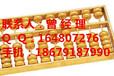 北京磐期宝招商