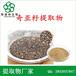 纯天然萃取奇亚籽提取物芡欧鼠尾草提取物原料