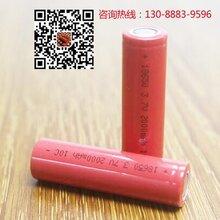 深圳绿火科技专业的18650锂电池批发及电池组定制提供商