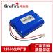 11.1V三节串联18650锂电池组2600mAh/2200mAh/2000mAh/1800mAh定制