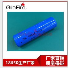 厂家直销18650锂电池1200mah1300毫安正品足容摄影机UPS数码专用