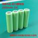 工厂直销18650动力锂电池2000mAh/10c放电电动自行车专用锂