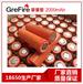 厂家直销18650锂电池2000mAh全新A品足容小风扇移动电源手电筒用