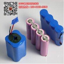 深圳厂家直销18650锂电池2600mah全新A品适用电池组定制