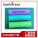 深圳厂家直销18650锂电池2200mah正品足容笔记本电芯捕鱼灯专用