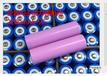 全新A品18650动力锂电池3.7V2200容量5C放电逆变器电池组电池