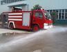 哪里有生产水罐消防车的厂家揭阳市