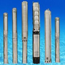 全不锈钢深井泵温泉深井泵变频深井泵潜水深井泵