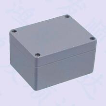精密压铸铝壳,铝压铸防水盒