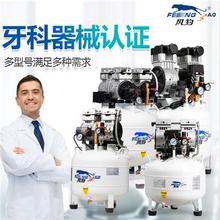 无油静音空压机、220V小型木工喷漆高压充气泵、牙科专用气泵