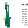 YT28A气腿式凿岩机