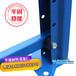 中型貨架華德耐特廠家生產專業定制設計免費規劃