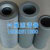 回油管道液壓油濾芯規格