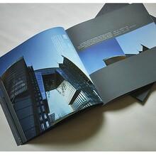 设计+印刷画册.手提袋.联单.台历等纸质印刷