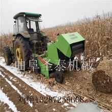 吉林秸秆打捆机厂家拖拉机带打捆机稻草秸秆打捆机图片