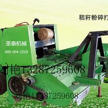 吉林玉米杆打捆机的价格玉米秸秆回收打捆机图片