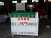 安徽土豆粉条机批发大型红薯粉条机价格