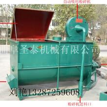 内蒙古粉碎功能搅拌机大型饲料搅拌机500公斤牛饲料搅拌机图片