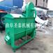 河北200公斤粉碎搅拌机自吸式饲料粉碎搅拌机