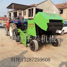 辽宁玉米杆打捆机的价格玉米秸秆回收打捆机图片