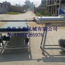 全自動粉條機全自動粉條機價格優質全自動粉條機批發圖片