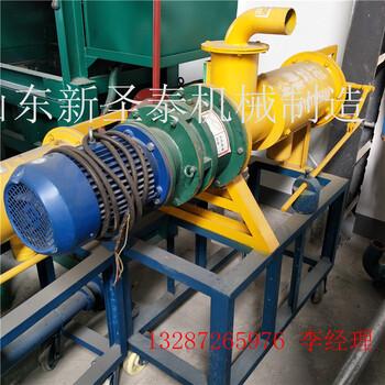 碟片螺旋式固液分離機供應固液分離機廠家