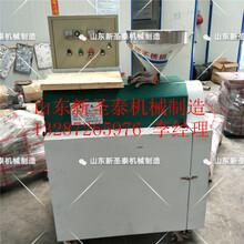 全自动粉条机全自动粉条机价格_优质全自动粉条机批发/图片
