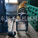 固液分离机厂家牛粪处理机猪粪脱水机