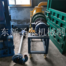 固液分离机厂家牛粪处理机猪粪脱水机图片