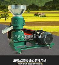 廠家直銷飼料顆粒機機組圖片