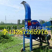 遼寧鍘草機生產廠家,鍘草機批發,鍘草機多少錢一臺圖片