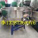 淀粉攪拌機粉條加工機械