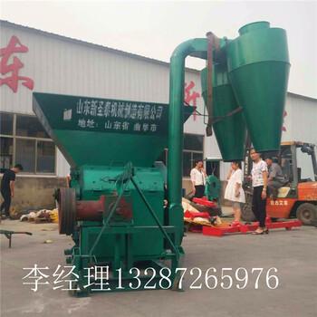 黑龙江自动进料粉碎机厂家大型秸秆粉碎机厂家秸秆粉碎机生产厂家