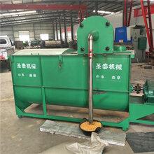 黑龙江鱼饲料混合机制造厂家