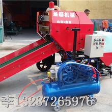 四川广元大型玉米杆打包机多少钱图片