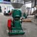 重庆巫山玉米颗粒饲料机加工机械