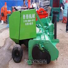 广东双破碎玉米秸秆打捆机多少钱一台