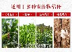 广东佛山粉碎玉米秸秆机价格