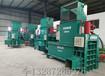 江蘇蘇州圣泰青儲液壓打包機最低價格